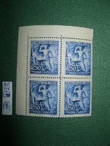 BuM - rohový čtyřblok  známky katal. číslo 110 s deskovou vadou