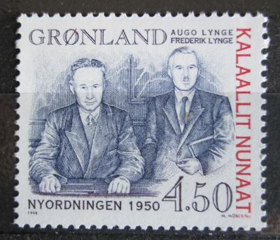 Grónsko 1998 Nový řád z roku 1950 Mi# 315 0358