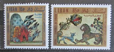 Libanon 1971 Umění, den dětí Mi# 1110-11 0426