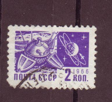 SSSR  - kosmos