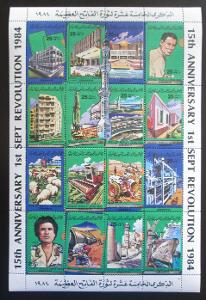 Libye 1984 Zářijová revoluce, 15. výročí Mi# 1389-1404 1354