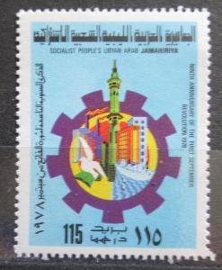 Libye 1978 Hospodářství země Mi# 657 1354