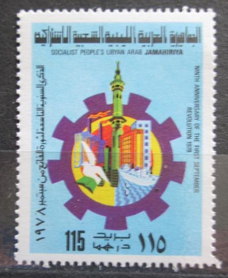 Libye 1978 Hospodářství země Mi# 657 1354 - Filatelie