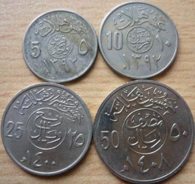 Saúdská Arábie 4 mince z oběhu