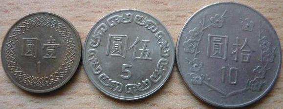 Taiwan 3 mince z oběhu