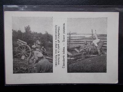Armáda I.světová válka voják dělostřelec kanon Rusko legie toaleta !!!