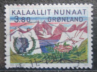 Grónsko 1985 Rok mládeže Mi# 160 0592