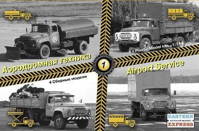 EASTERN EXPRESS 14600 4 automobilů ZIL-130 pro letiště 1:144