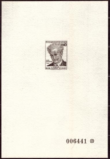 POF. PT 2 - ČERNOTISK VÝSTAVA BRNO 1966, L. JANÁČEK (T7383) - Filatelie