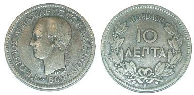 Řecko 10 L 1869