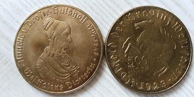 NĚMECKO 500 mark 1923 Annette kopie *515