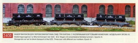 PERESVET 3400 Sada 3 vozů pro přepravu asfaltu SZD Ep. III / TT 1:120
