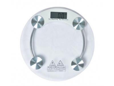Elektronická osobní váha skleněná do koupelny 180kg EXTRA