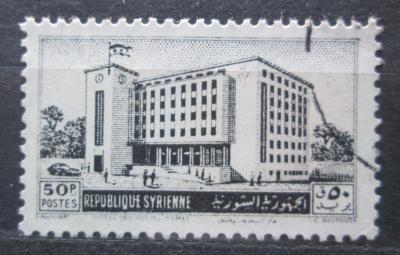 Sýrie 1950 Hlavní pošta v Damašku Mi# 595 1478