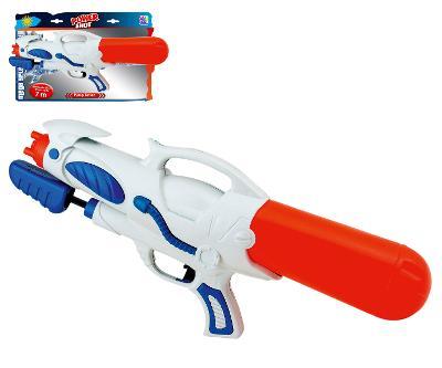 Happy People Pistole vodní kanón WK 500 50cm s pumpou, 17090