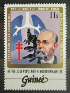 Guinea 1983 Dr. Robert Koch Mi# 949 Kat 2.50€ 1474