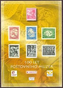 NOVINKA - 2019 (ČR) - Reprezentační tisk poštovního muzea RT1 (4925)