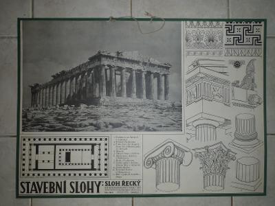 Školní plakát architektura 1937  - egyptský sloh