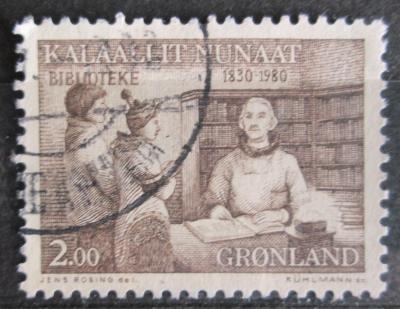 Grónsko 1980 Veřejné knihovny, 150. výročí Mi# 123 1524