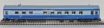 TT-MODEL 2234 Jídelní vůz - Vlak REPIN SZD Ep.IV / TT 1:120