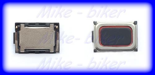 Vyzváněcí repro - Nokia 5530, X3-02, N9, X6, Lumia 700, 701, 710 aj.