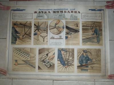 Školní plakáty starý Kombajn - popis opravy, zemědělství