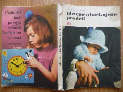 Kniha - Pleteme a háčkujeme pro děti - Ludmila Pešková - SNTL 1970