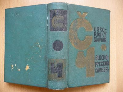 ČESKO-RUSKÝ SLOVNÍK - 1963