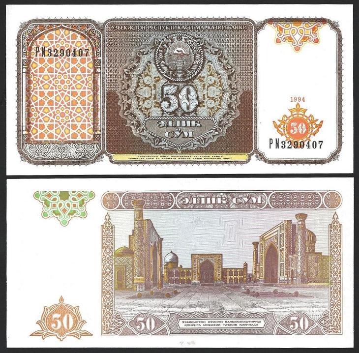 50 SUM 1994 UZBEKISTAN  UNC p78 - Bankovky