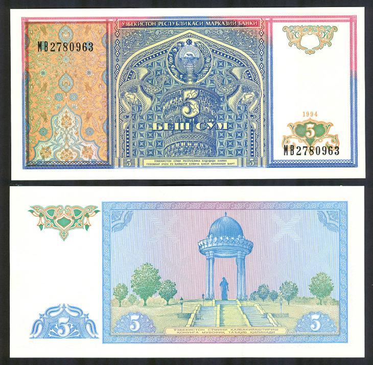 5 SUM 1994 UZBEKISTAN  UNC p75 - Bankovky