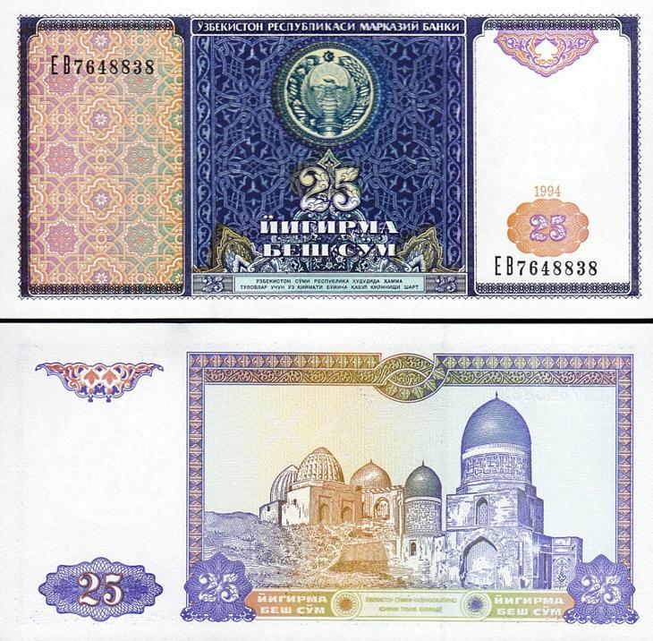 25 SUM 1994 UZBEKISTAN  UNC p77 - Bankovky