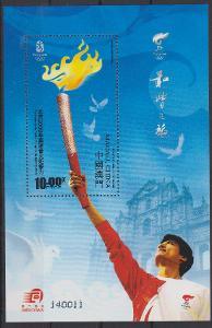 Macau 2008, aršík LOH Peking - olympijský oheň,  svěží