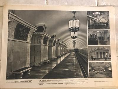 Školní plakát fotografie Metro , Moskva , SSSR