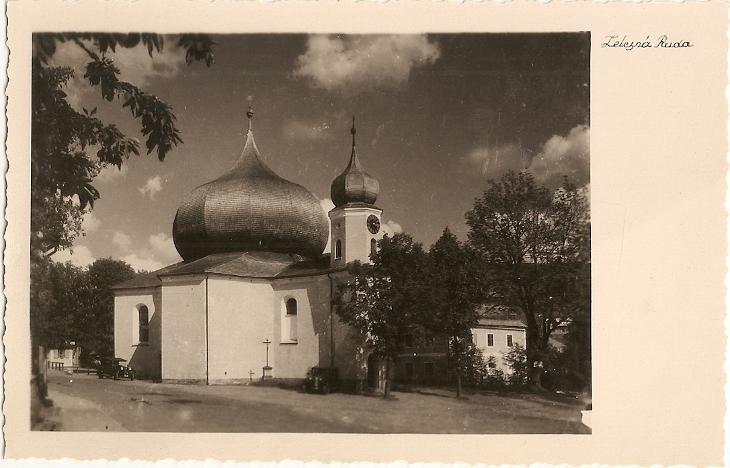 ŽELEZNÁ RUDA (Eisenstein) - kostel - Šumava - Klatovy - Pohlednice