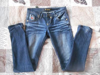 DOKONALÉ džíny zn. REDIAL /1500Kč, COMTESSA