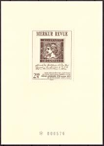 ČLENSKÁ PŘÍLOHA MERKUR REVUE 2005 - MERKUR (T7976)