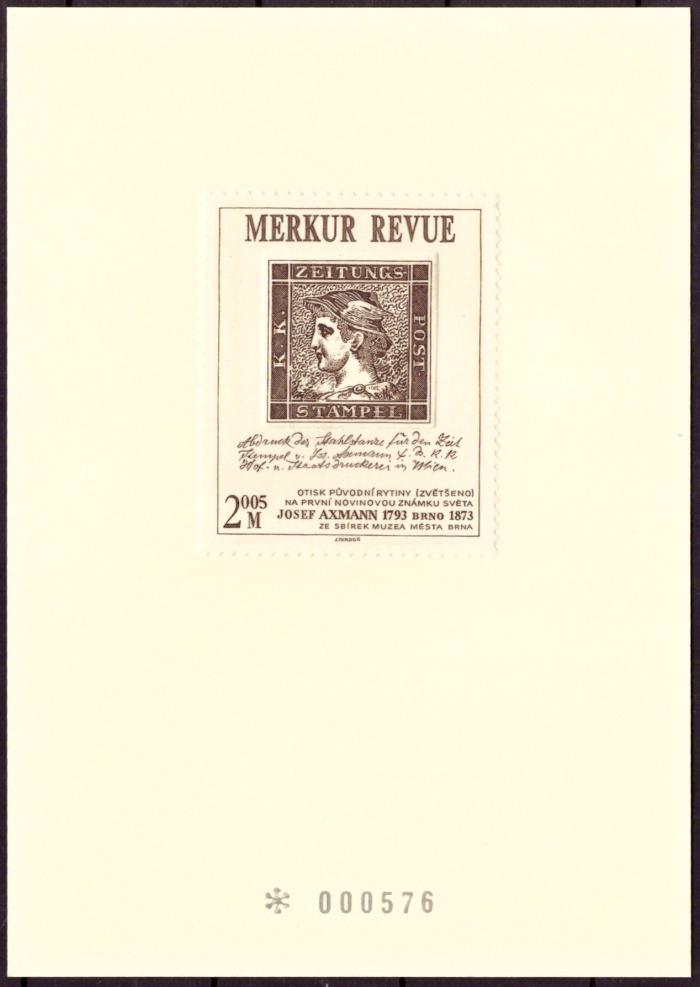 ČLENSKÁ PŘÍLOHA MERKUR REVUE 2005 - MERKUR (T7976) - Filatelie