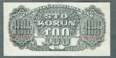 100 korun 1944 serie MB NEPERFOROVANA stav 1