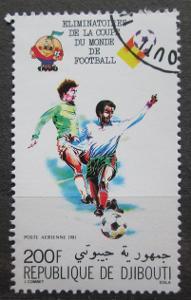 Džibutsko 1981 MS ve fotbale Mi# 291 0924