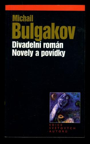 Michail Bulgakov: Divadelní román, Novely a povídky