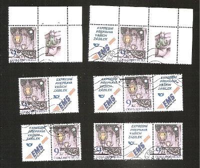 381 Lucerna na Novém světě,komplet kupony razítko 1.dne vydání(172 Kč)