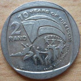 JAR 2 Rand Freedom