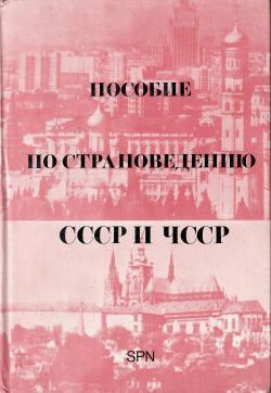 Ruština - Posobije po stranovedeniju SSSR i ČSSR (1976) Dianovská