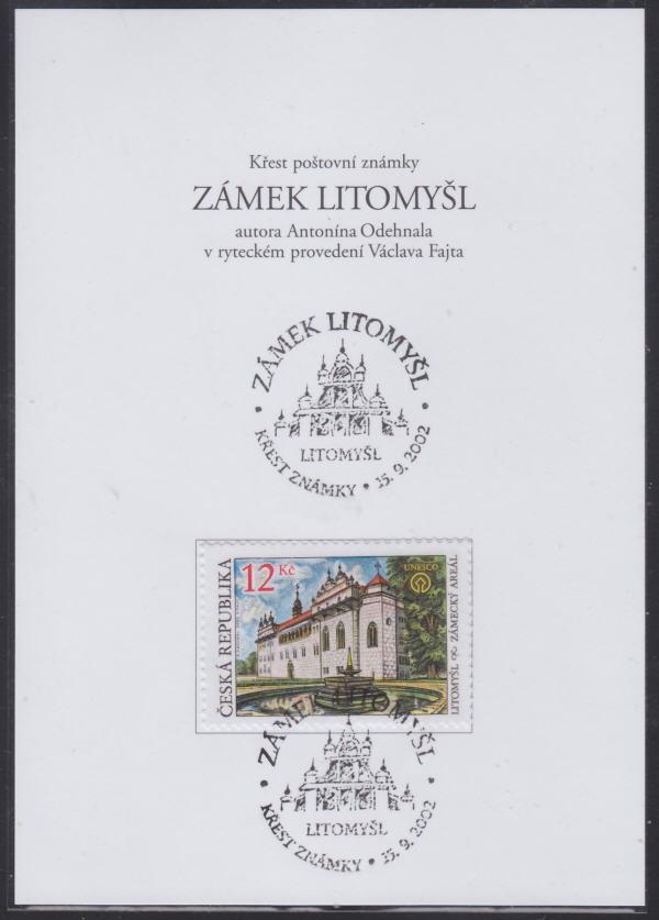 ČR - 2002 PAMĚTNÍ LIST ZÁMEK LITOMYŠL č.: 333 - KŘEST ZNÁMKY - HLEDANÝ - Filatelie