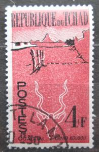 Čad 1962 Ourdai a kudu Mi# 73 0974