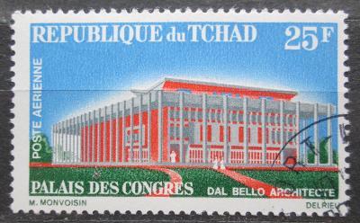 Čad 1967 Kongresová hala Mi# 170 0974