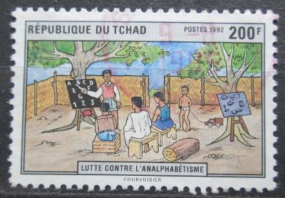 Čad 1992 Boj proti negramotnosti Mi# 1222 0974
