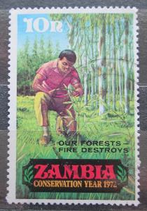 Zambie 1972 Sázení stromků Mi# 82 1005