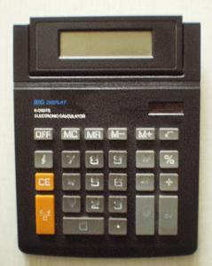 ELECTRONIC CALCULATOR 8-DIGITS BIG DISPLAY
