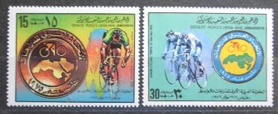 Libye 1979 Cyklistika Mi# 765-66 1611